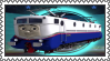 Etienne Stamp by TDThomasFan725