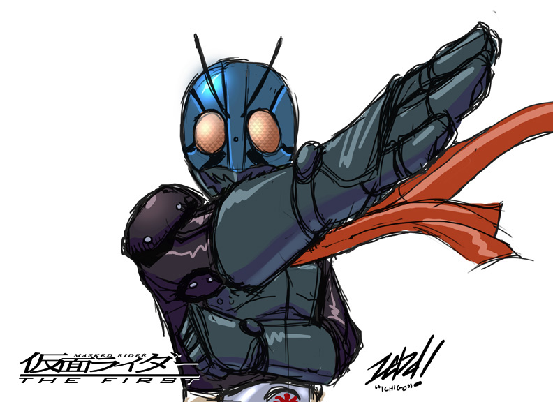 Kamen Rider : The first by z3dd