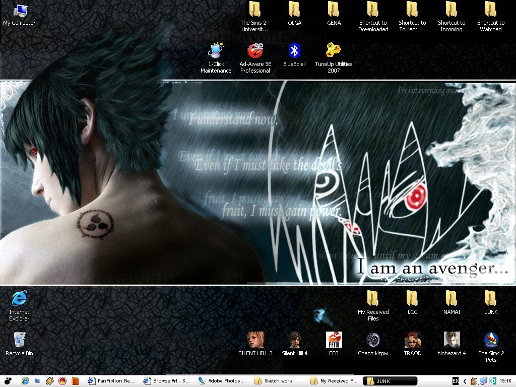 Sasu Wallpaper 4 Screenshot by Neko-zuki
