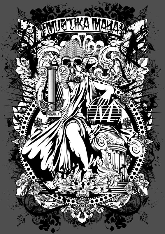 God of Music by deGimbalz