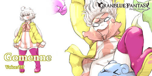 Check out my character on #GranblueFantasy!