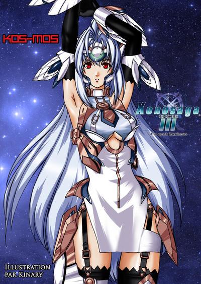 Xenosaga Kosmos Xenosaga III - ...