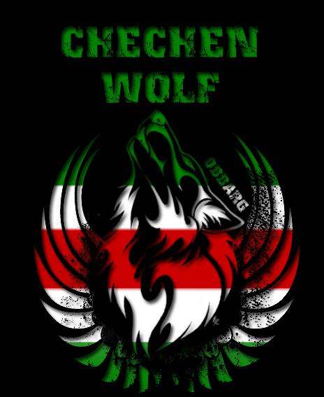 chechen wolf symbol by abedarslan86 on deviantart
