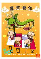 Happy New Year 2012 by nemu-nemu