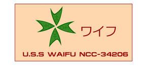 Waifu Class Logo