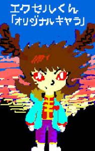 kaedesasaki's Profile Picture