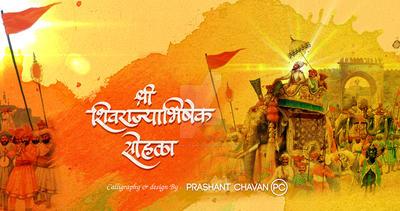Prashantgraphicss Deviantart Gallery