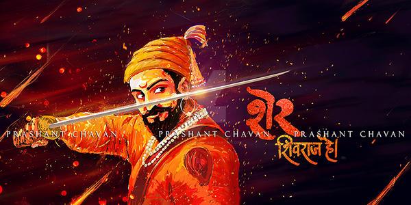 sher shivraj raje shivaji  Chatrapati by prashantgraphics