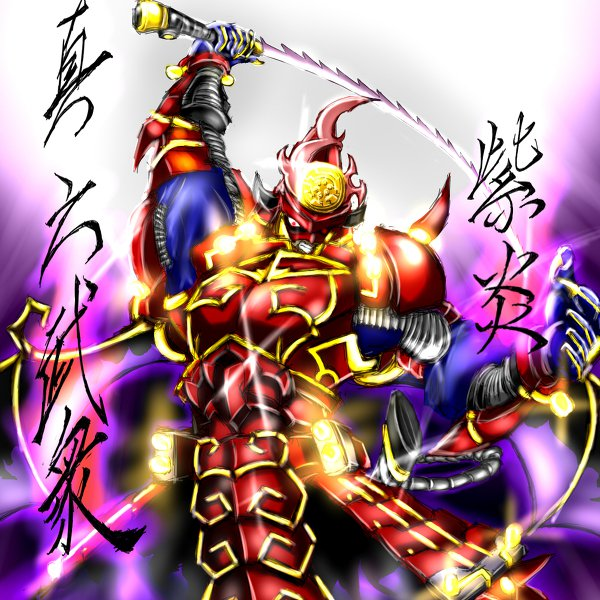 ♕ SPIRIT BRINGERS: EMPYREAN REALM. (SAGA DE VALAFLAM) - Página 3 Legendary_six_samurai___shi_en_by_whatsnewart-d62glel