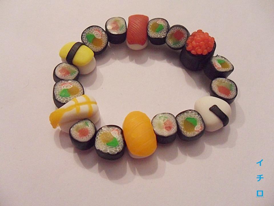 Sushi Bracelet by LeIchirokun
