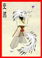 The Legendary Shiro Kamaitachi