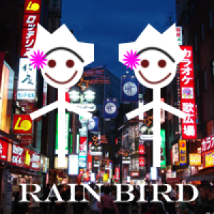 rainbird92's Profile Picture