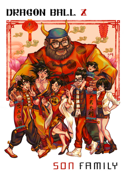 Dragon Ball Z: Celebration Red 2 ft. Son Family