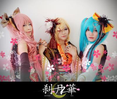 Setsugetsuka - Three sisters by meipikachu