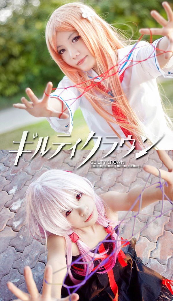Guilty Crown - Take it by nyaomeimei
