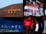 EXPO Ranking - 17 - Canada by hiroyukibenjamin