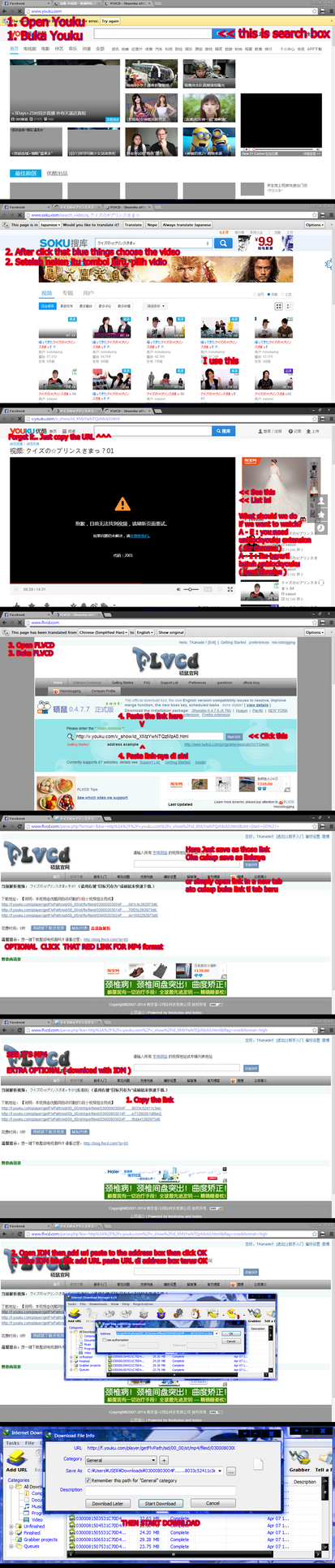 Tutorial download from youku with idm by for Deviantart login