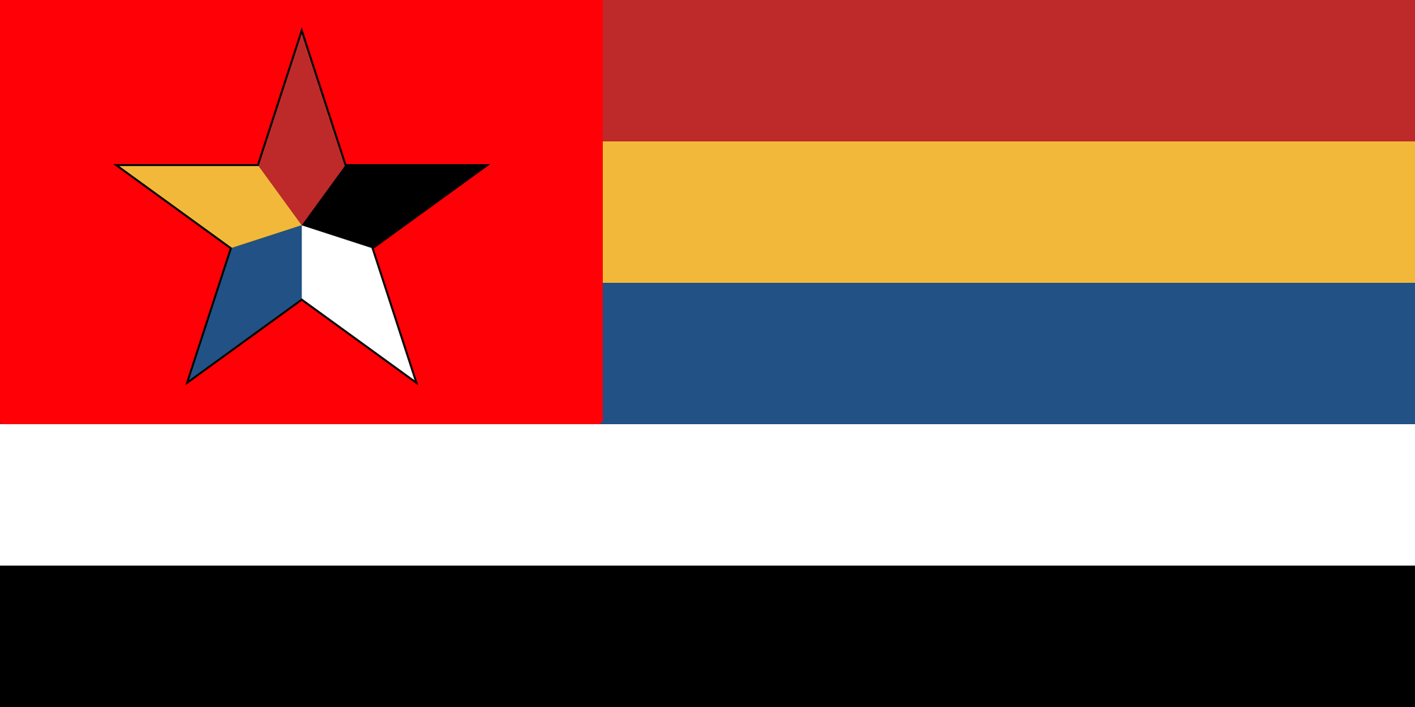 alternate flag of the people u0027s republic of china by zeppelin4ever