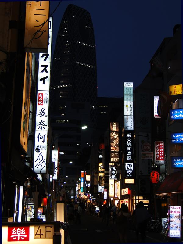 Tokyo night by Corycat