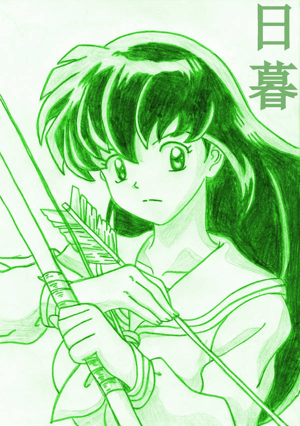 Green Kagome by Vic-the-Mouse