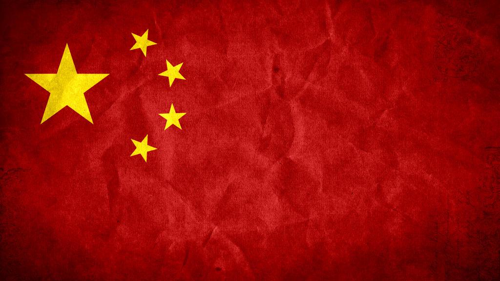 China Grunge Flag by SyNDiKaTa-NP