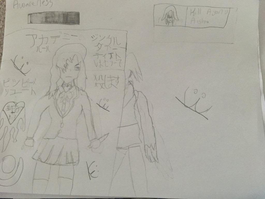 Nemesis Chan Drawing by JingleDaArtist