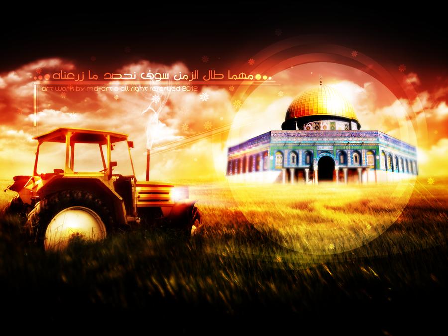 قناة القدس اليوم الفضائية - Apps on Google Play