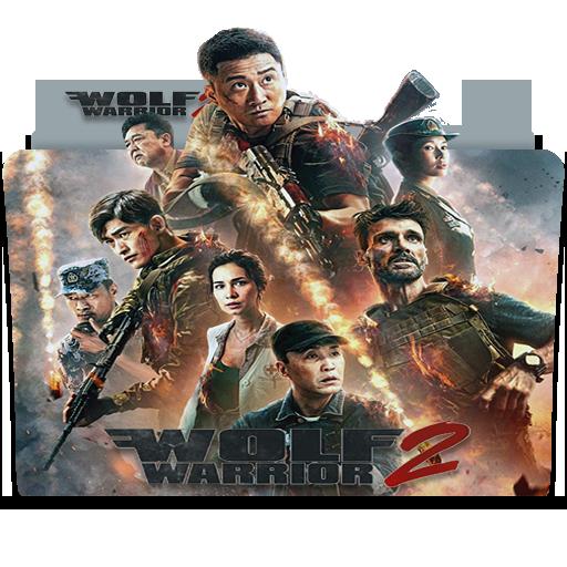 Wolf Warrior 2 2017 Folder Icon By Danzel1986 On Deviantart