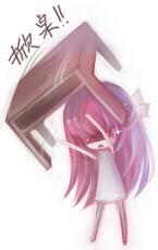 Effier-sxy's Profile Picture