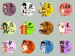 GintamAnimal-zodiac complete
