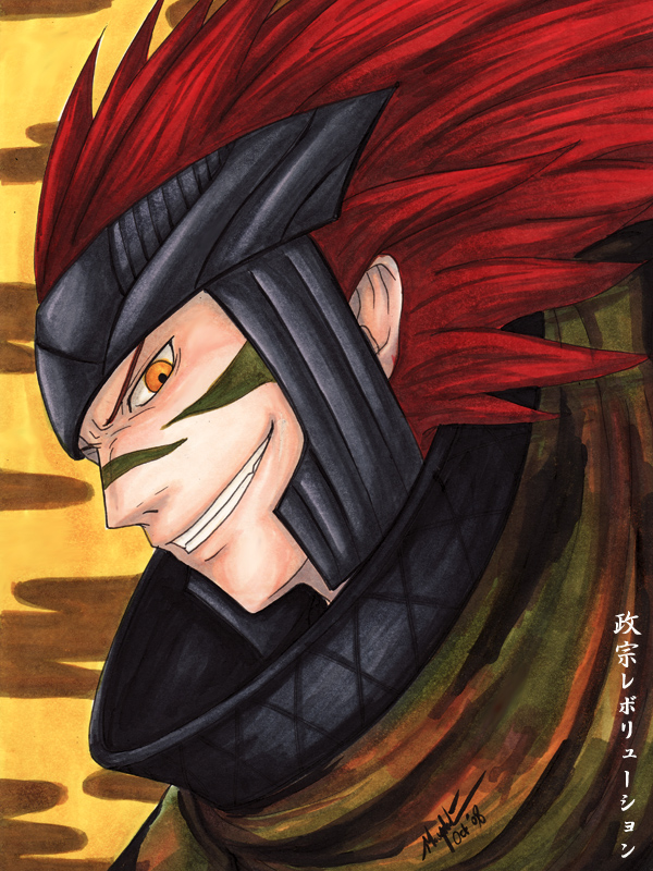 genre Shounen S_Basara__Sarutobi_Sasuke_by_masamunerevolution