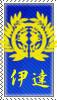 date clan stamp xDDD