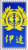 date clan stamp xDDD by MasamuneRevolution
