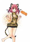 Nino Nakano - Tiger