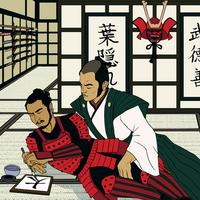 Tsunetomo + Mitsushige