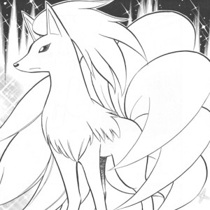 KyukonintheFog's Profile Picture