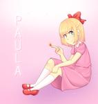Paulalala