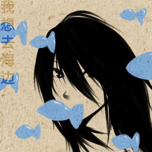 HorseLuvv's Profile Picture