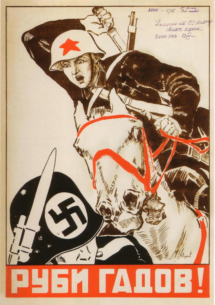 an analysis of the nazi propaganda during the world war two Why were there campaigns during the war  two days before the outbreak of war,  from the horror that had been experienced during world war i other posters.