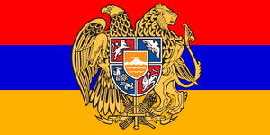 Armenia Coat of Arms flag