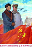 Mao Zedong and Stalin propaganda poster