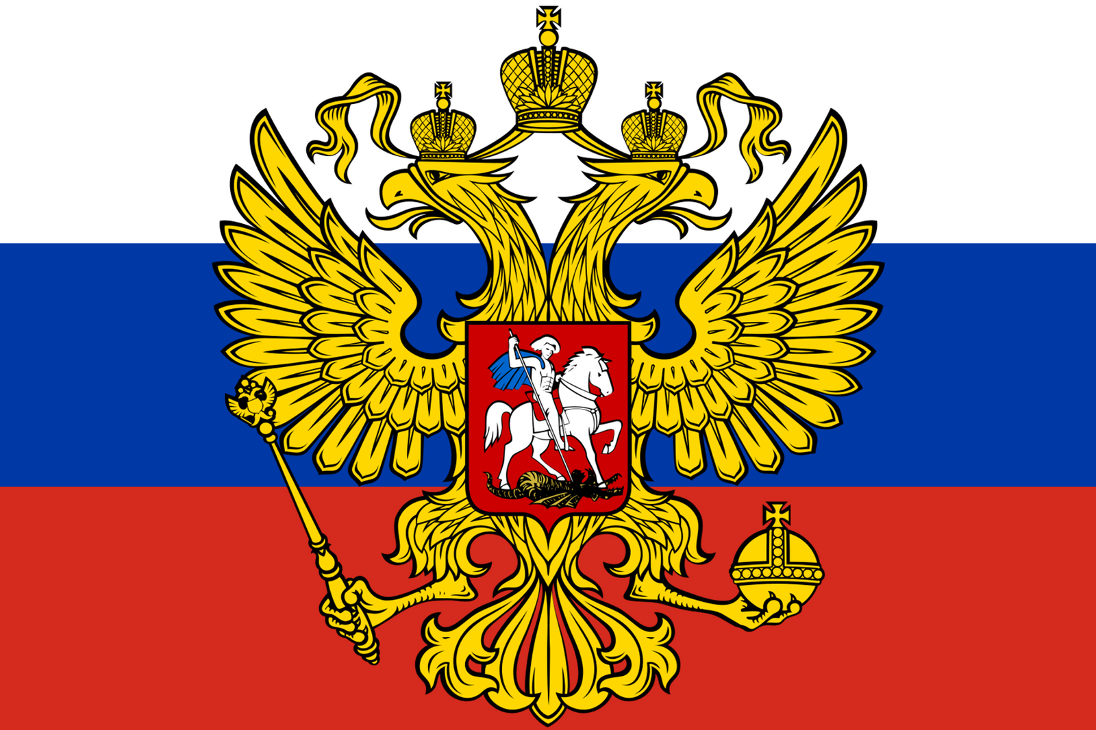 The Russian Eagle Is 57