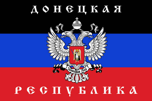 Donetsk People's Republic flag alternate