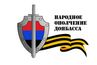Donetsk People's Republic Militia flag