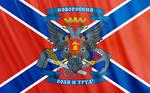 Novorossiya flag wallpaper 2