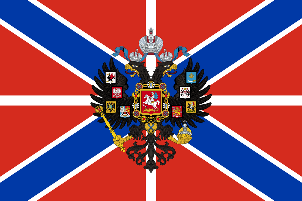 Flag Of The Russian Empire