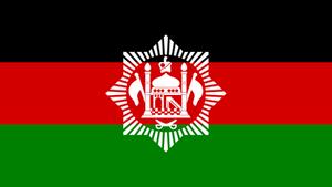 Flag of Afghanistan (1928)