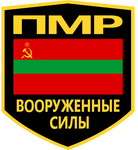 Emblem of the armed forces of Transnistria
