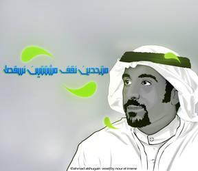 ahmad al shugairi