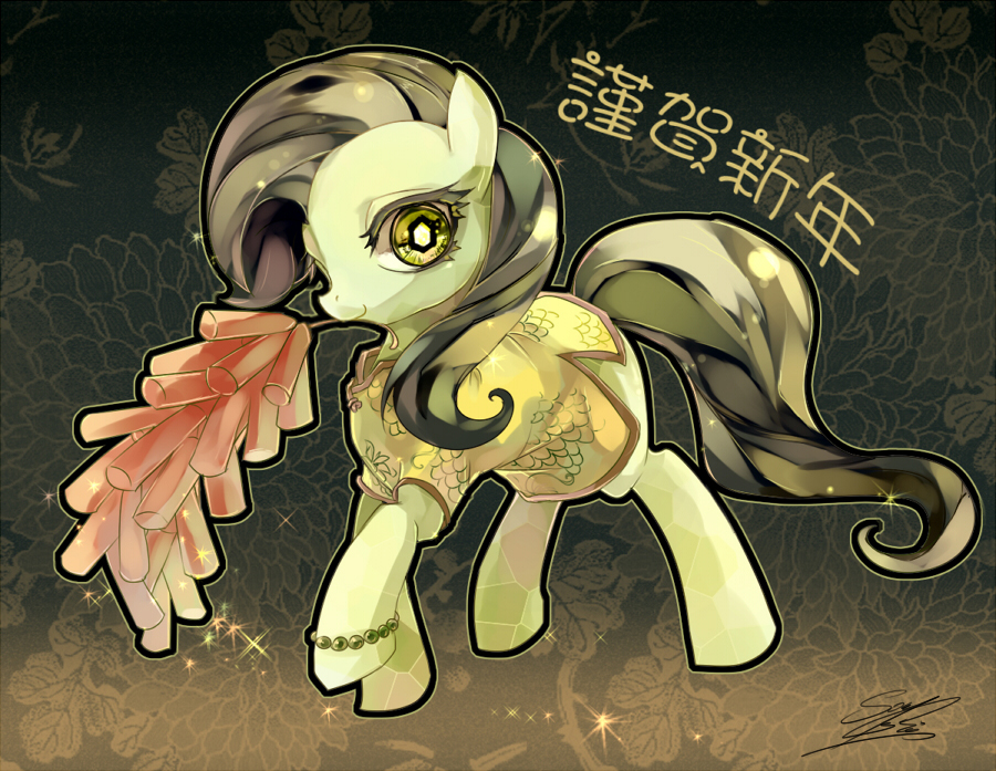 Chinese Happy New Year! by SoukiTsubasa